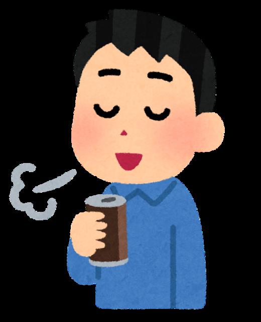 coffee_ippuku_man3 (1).png