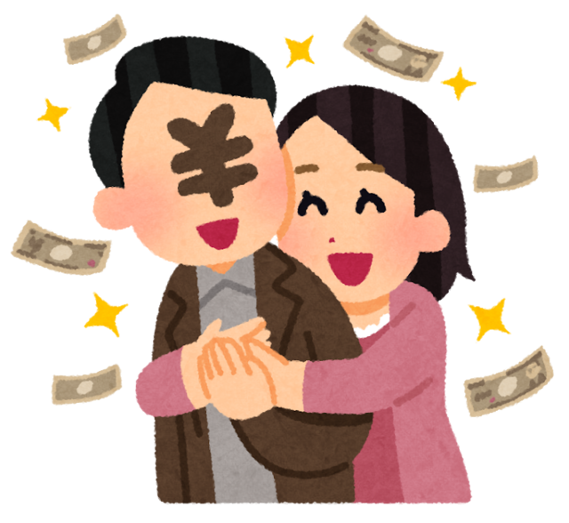 couple_money_yen_man.png