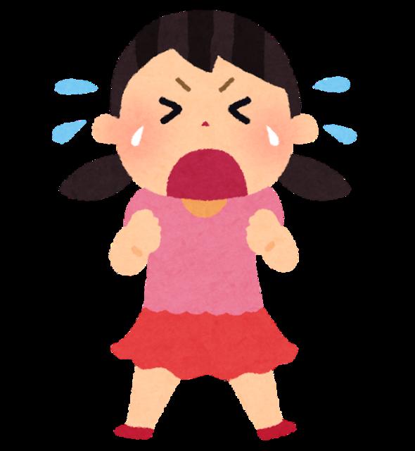 cry_naku_girl.png