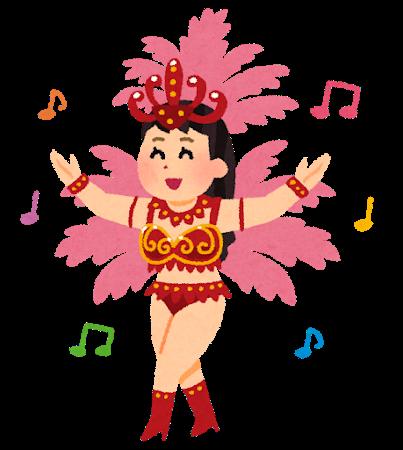 dance_samba_woman.png