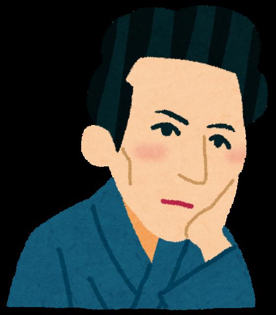 dazai_osamu.png