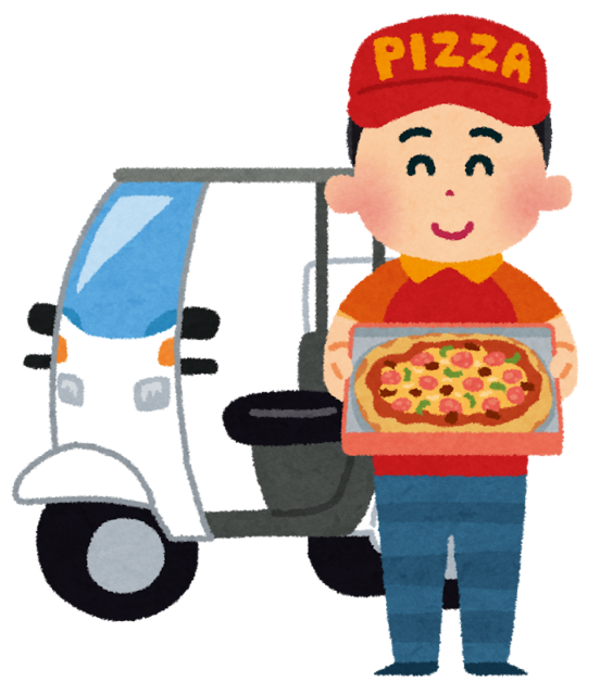delivery_pizza (1).png