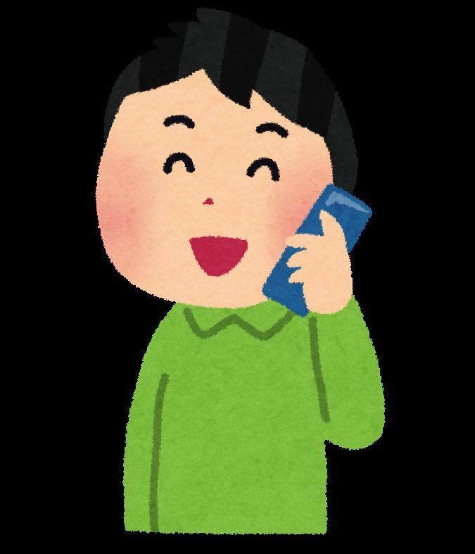 突然電話就活生「あの!Web面接の日パソコンないんですけど!」採用担当俺「?????」