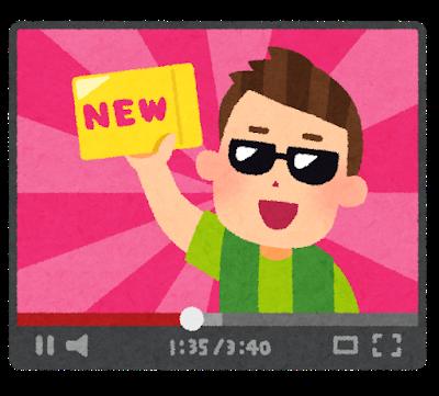 【悲報】YouTuberヒカキンにヤラセ疑惑浮上wwwww