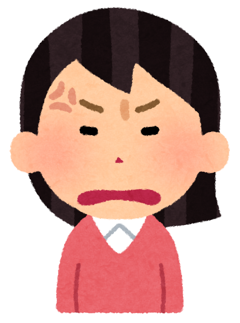 face_angry_woman3.png