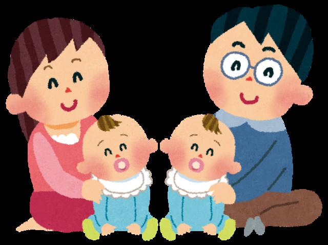 family_futago.png