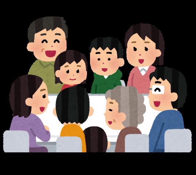 family_shinseki_dukiai (1).png