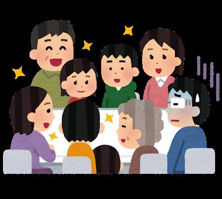 family_shinseki_dukiai_nigate_man.png