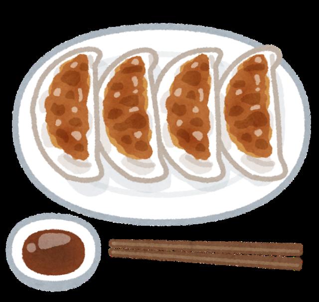 food_gyouza_mise (1).png