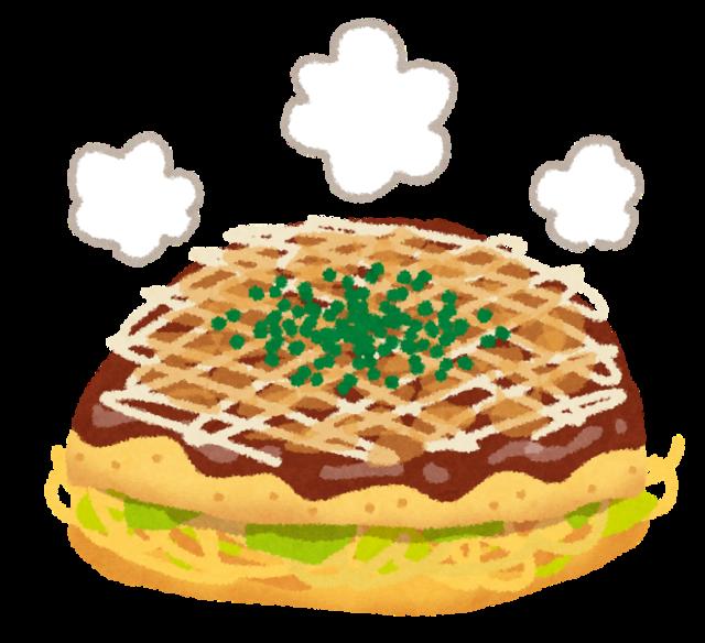food_hiroshimayaki.png