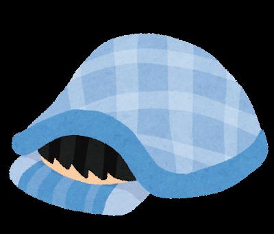 AM830「ぴんぽーん」寝てたワイ「イラァ…」