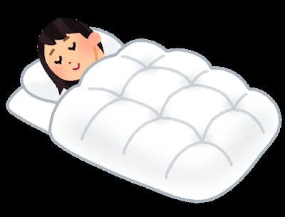 寝る時確実に夢を見る方法ってない???????????????