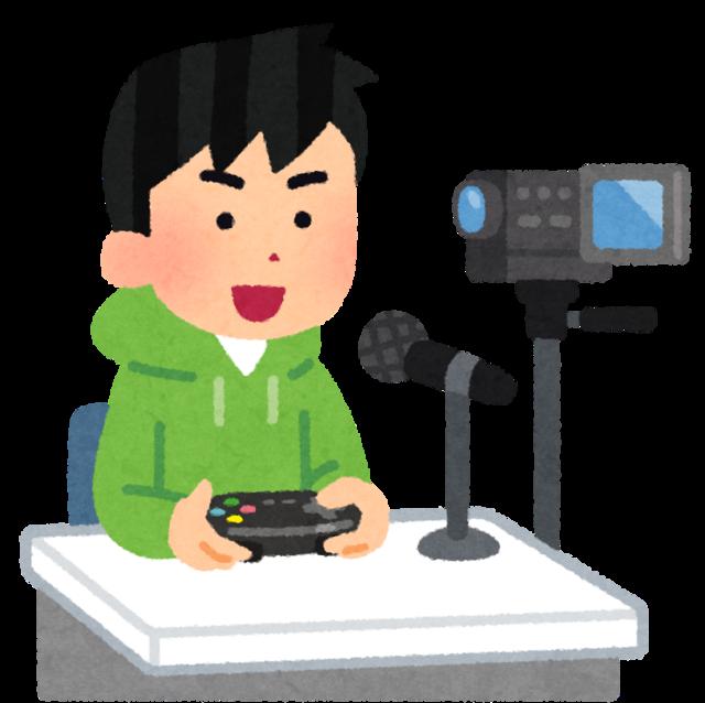 game_jikkyou_man.png