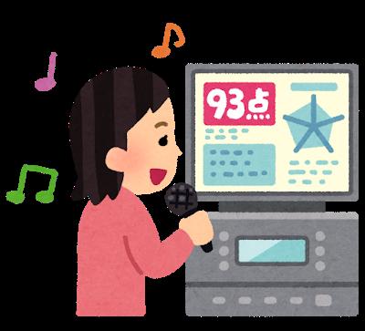 karaoke_saiten.png