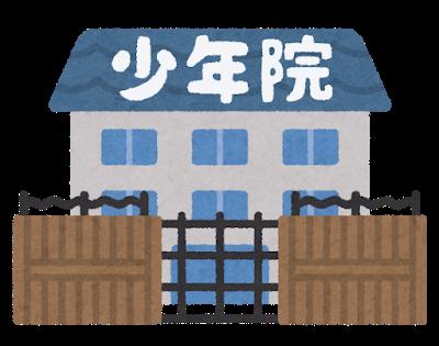 keimusyo_building_syounenin.png