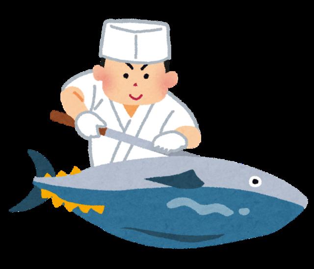 maguro_kaitai.png