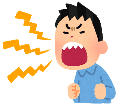 【草でしなかい】西川口の治安の悪さがよく分かる動画wwwwwwwwwwwwwwww