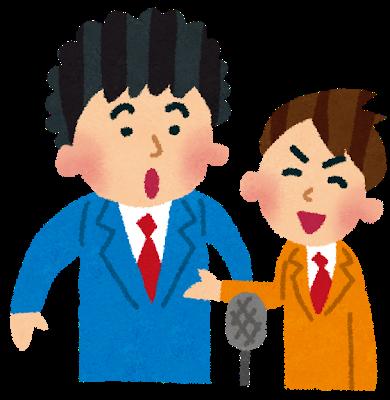 吉本興業芸人の個人事務所名www