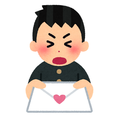 message_loveletter_boy.png
