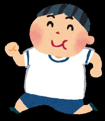 metabolic_running_boy.png
