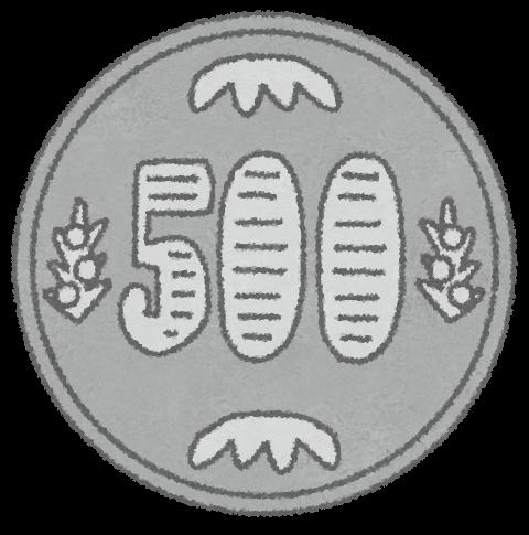 【悲報画像】新しい500円玉、クソダサい