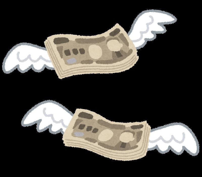 【悲報】奨学金全額ビットコインワイ、終わる・・・