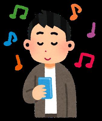 music_earphone_wireless.png