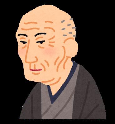 【良画像】外国人「葛飾北斎のコスプレしてみたヨ!」日本人男さん達「エッッッッッ」