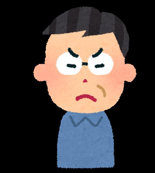 ojisan1_angry.png