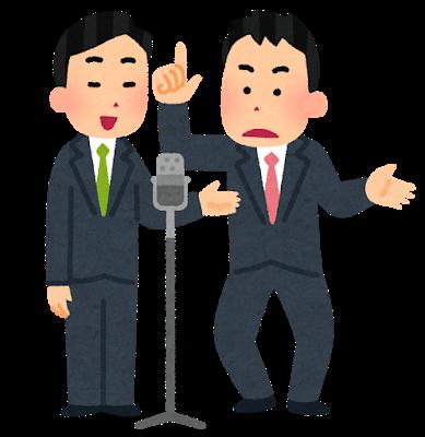 ブラマヨ小杉「ヒーーーーハーーーー!!!!(頼む!流行ってくれえええ!!)」