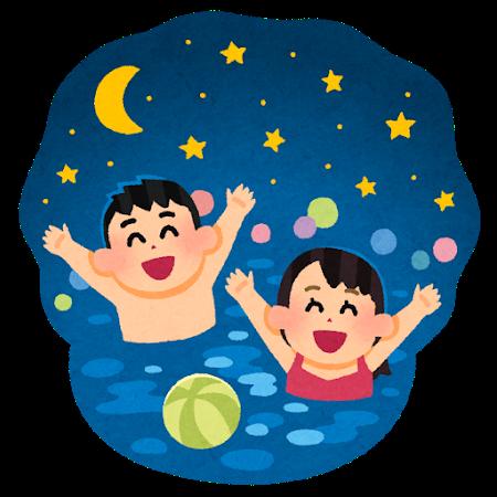 pool_asobu_couple_night.png