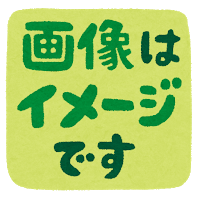 pop_gazouha_image_desu_shikaku.png