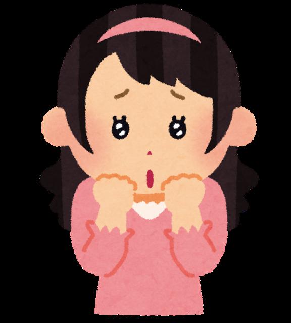 【画像】宇垣美里さん、エチエチなお胸を見せつけてしまうwwwwwwww