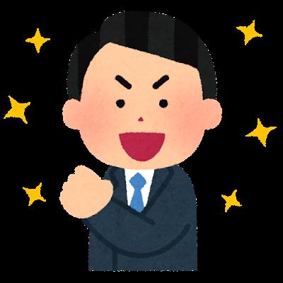【悲報】宮崎謙介さん、また不倫・・・