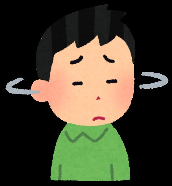 【悲報】アンジャッシュ渡部さん、芸能界引退が濃厚に・・・
