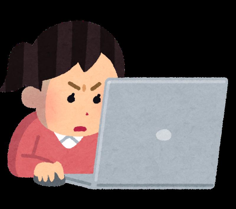 【唖然】アイリスオーヤマのノートPCでタイピングゲームやった結果wwwwwwww