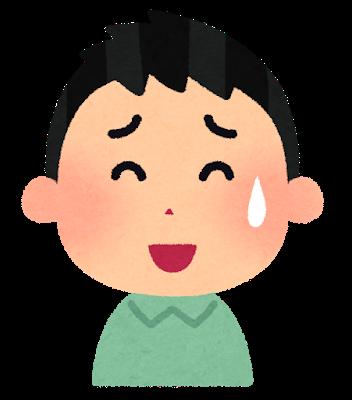 pose_nigawarai_man.png