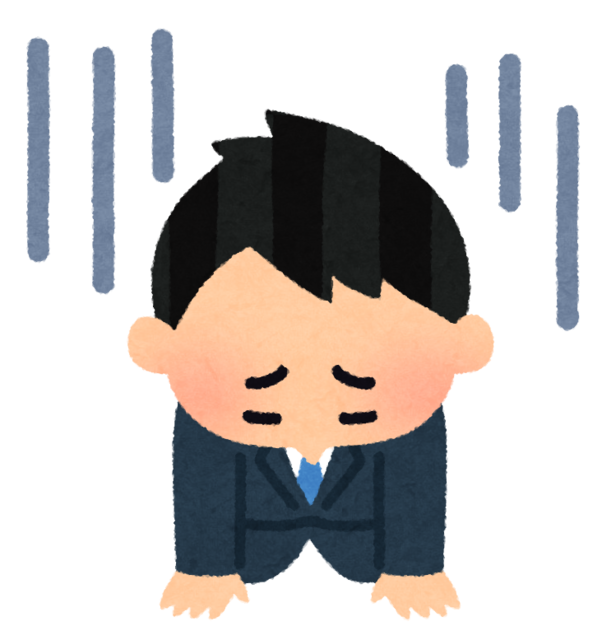 【悲報】底辺証券マンワイ、顧客に1億円の損失をさせてしまう・・・