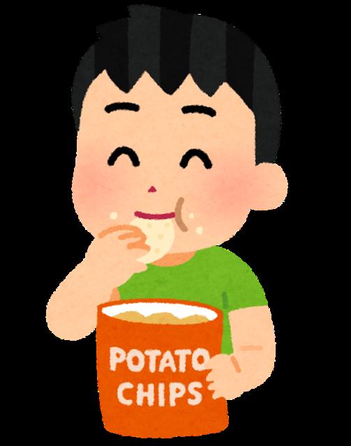 【朗報画像】ポテトチップスさん、このご時世に増量してしまうwwwwwwwww