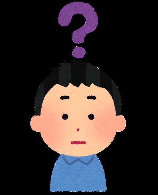 question_head_boy (2).png