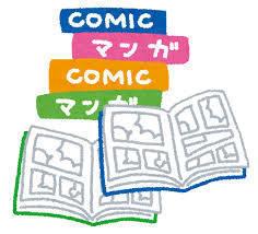 【画像】韓国漫画さん、鬼滅の刃を完コピwwwww