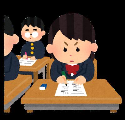 school_test_seifuku_girl.png