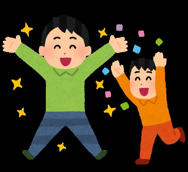 【朗報】離婚して会社も辞めたワイ、ここ10年はなかった興奮状態になる!!