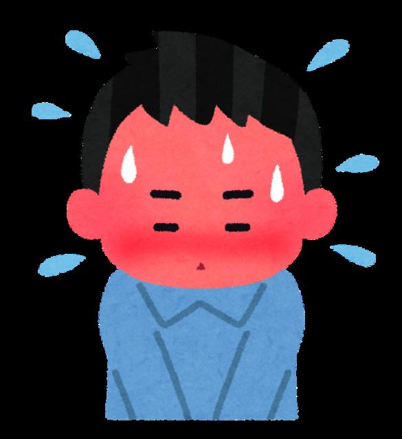 【意味深】磯山さやか「志村さんにはたくさんぽっちゃり体型をいじってもらえた」