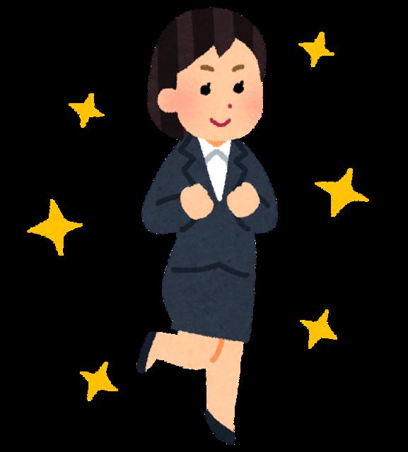 shinsyakaijin_woman2.png
