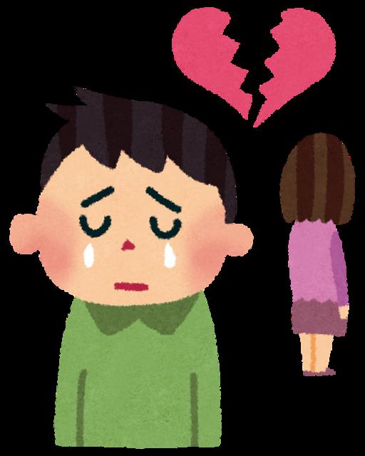 【悲報】幼馴染が10歳年上のおっさんと同棲始めた結果…