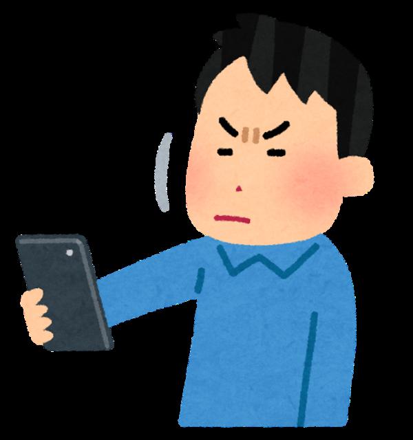 sick_rougan_smartphone.png