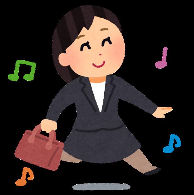 skip_businesswoman.png