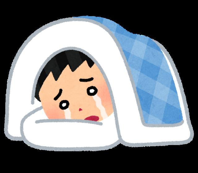 sleep_cry_man.png
