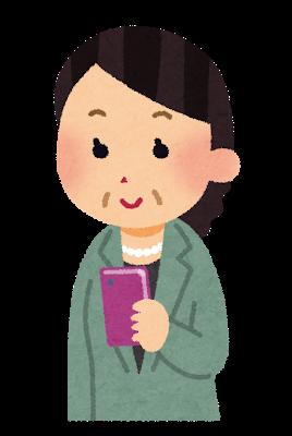 smartphone6_obasan.png